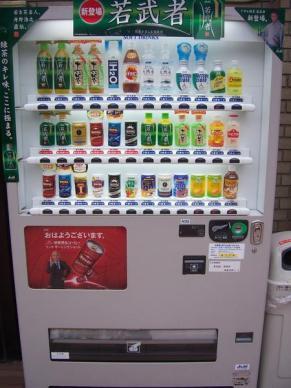maquina bebidas