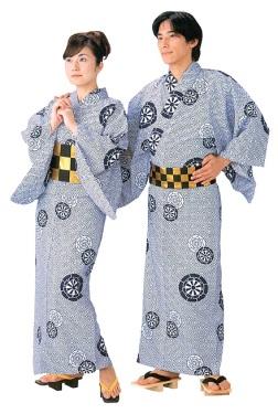 yukata japon