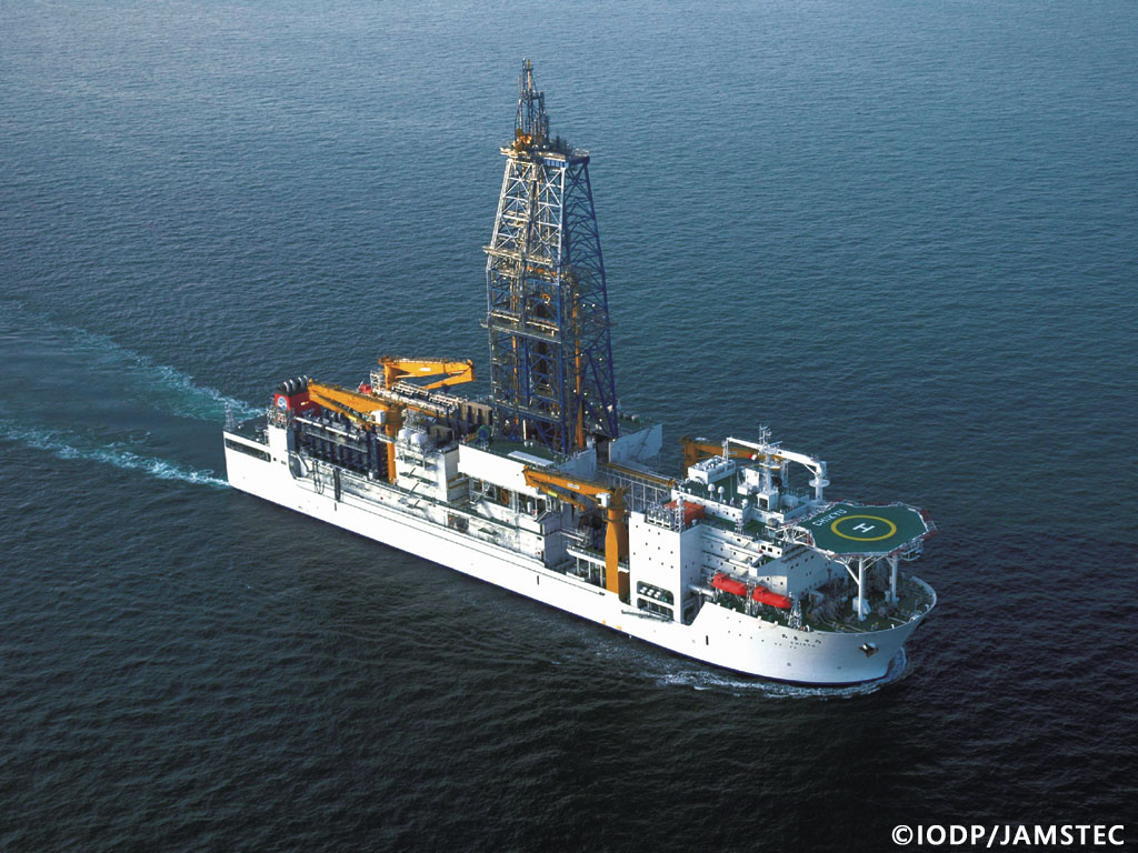 mega barco planeta tierra-chikyu